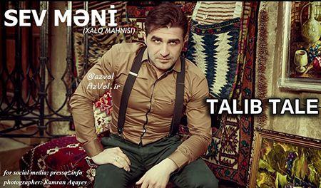دانلود آهنگ آذربایجانی Talib Tale به نام Sev meni